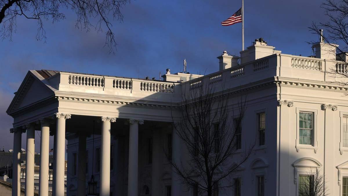 США потрібен час, аби вжити заходи проти хакерських атак Росії