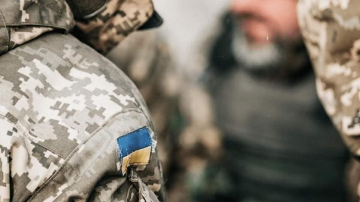 Возле Песков снайпер ранил украинского военного 23.02.2021