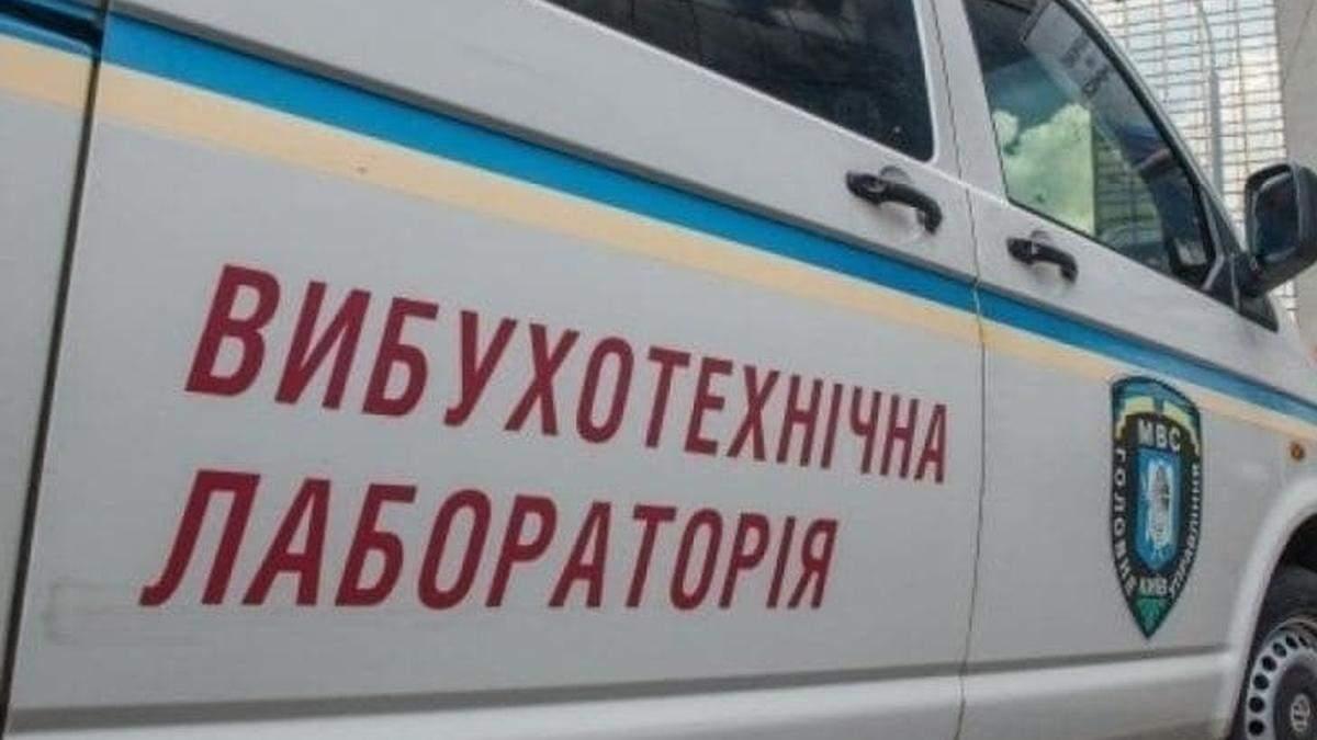 У Києві шукають вибухівку у великих ТРЦ та готелі