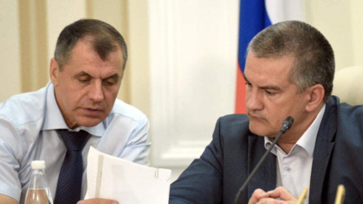 Привласнення майна у Криму: Аксьонову та Константинову висунули підозри
