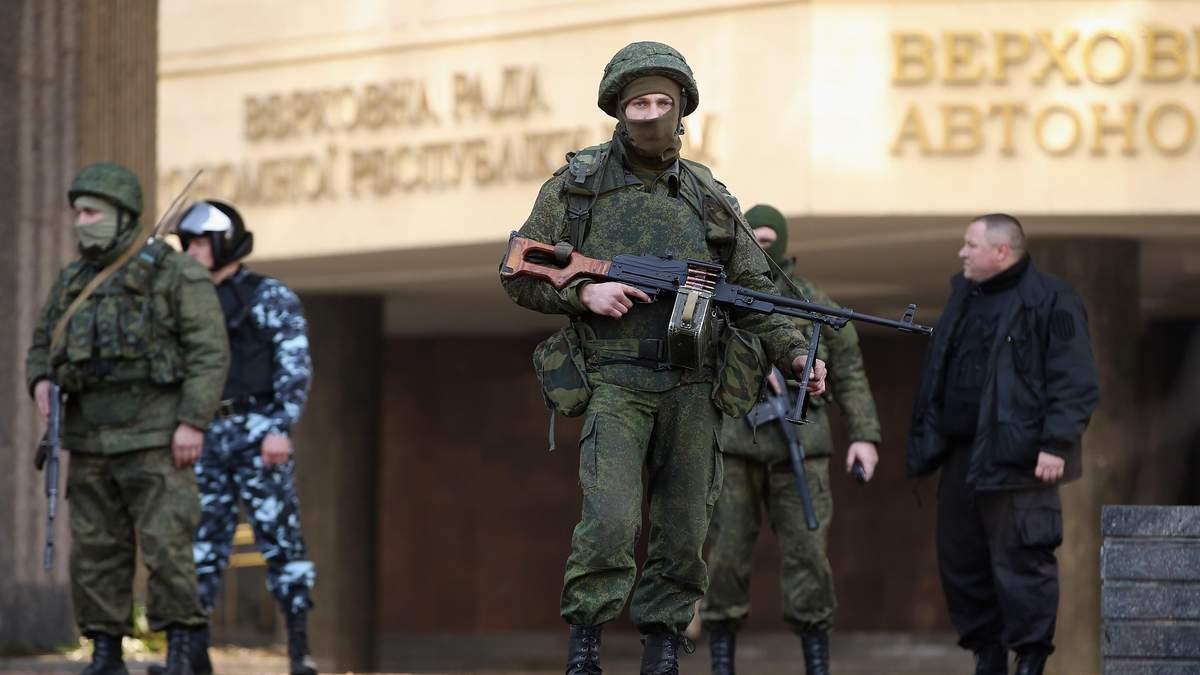 День оккупации Крыма – основные события, история захвата полуострова