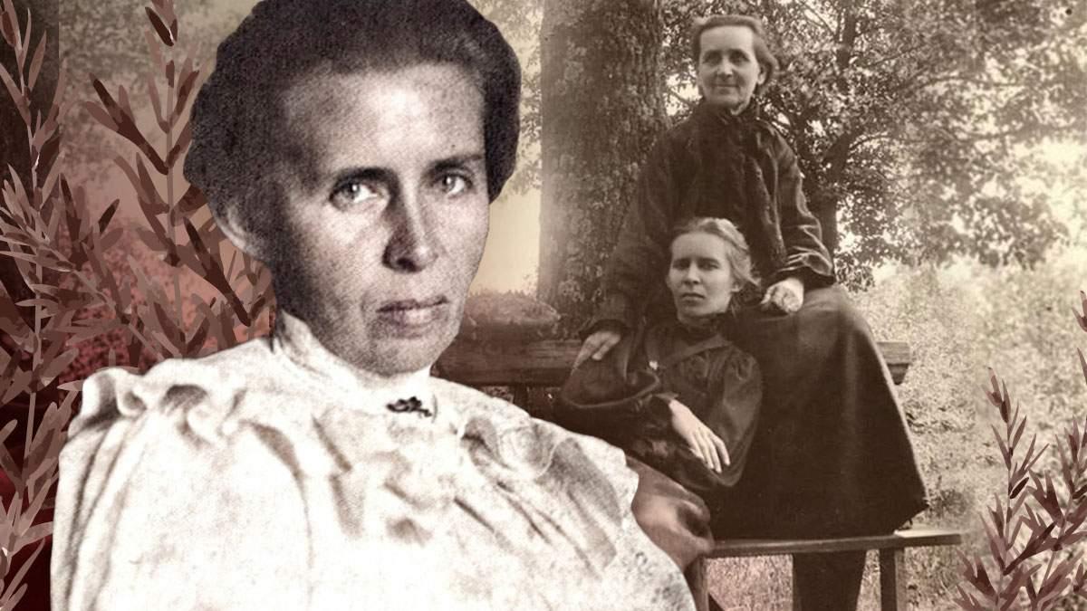 З дня народження Лесі Українки виповнилося 150 років