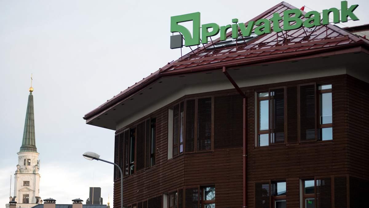Профсоюз Коломойского заблокировал конкурс на главу Приватбанка