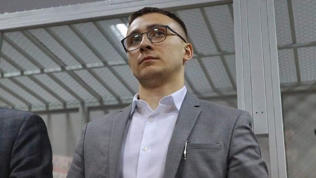 Стерненко написал второе письмо из СИЗО