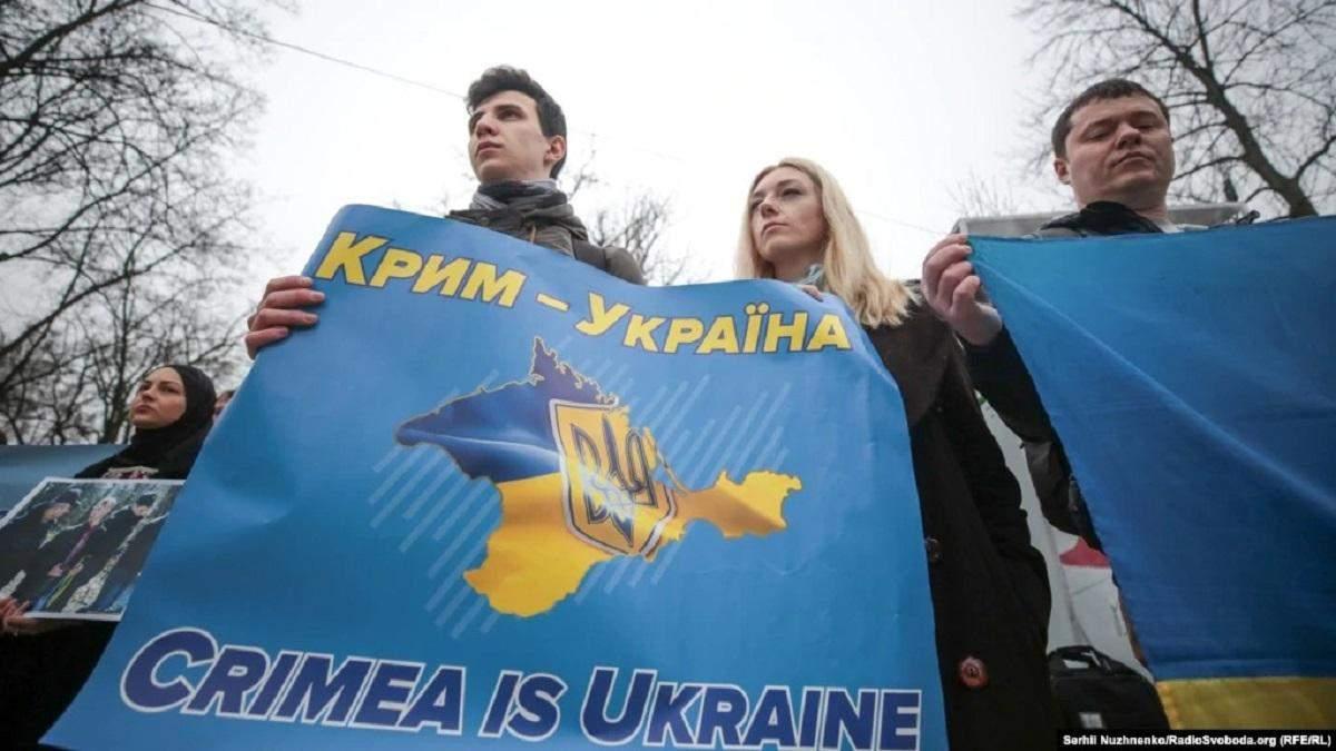 Окупація Криму - як це було та чому Україна не залишить Крим - Новини