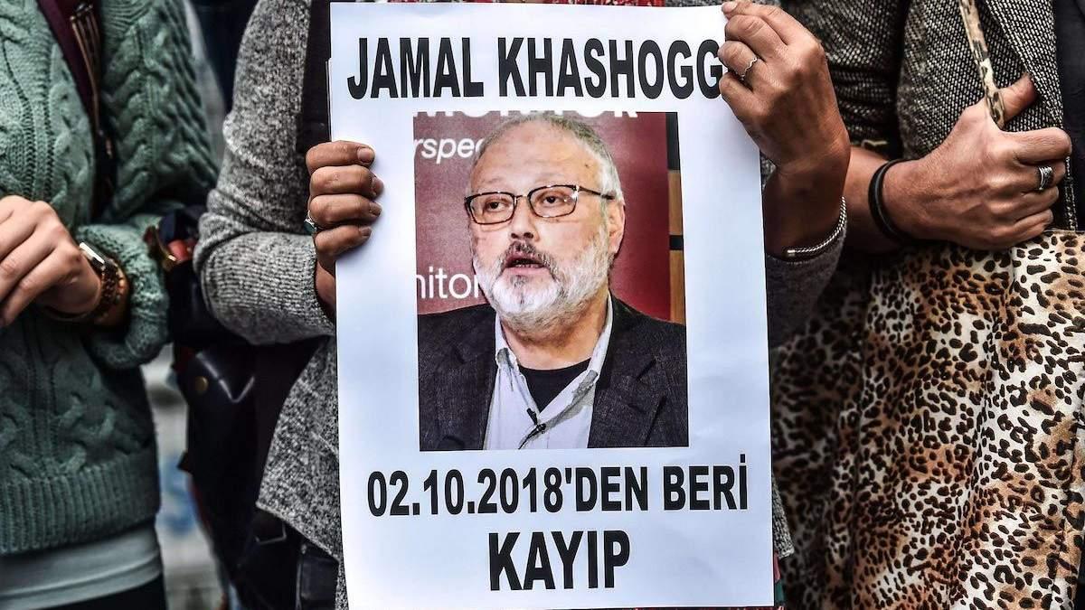 Убийство Хашогги: США рассекретили отчет разведки и ввели санкции