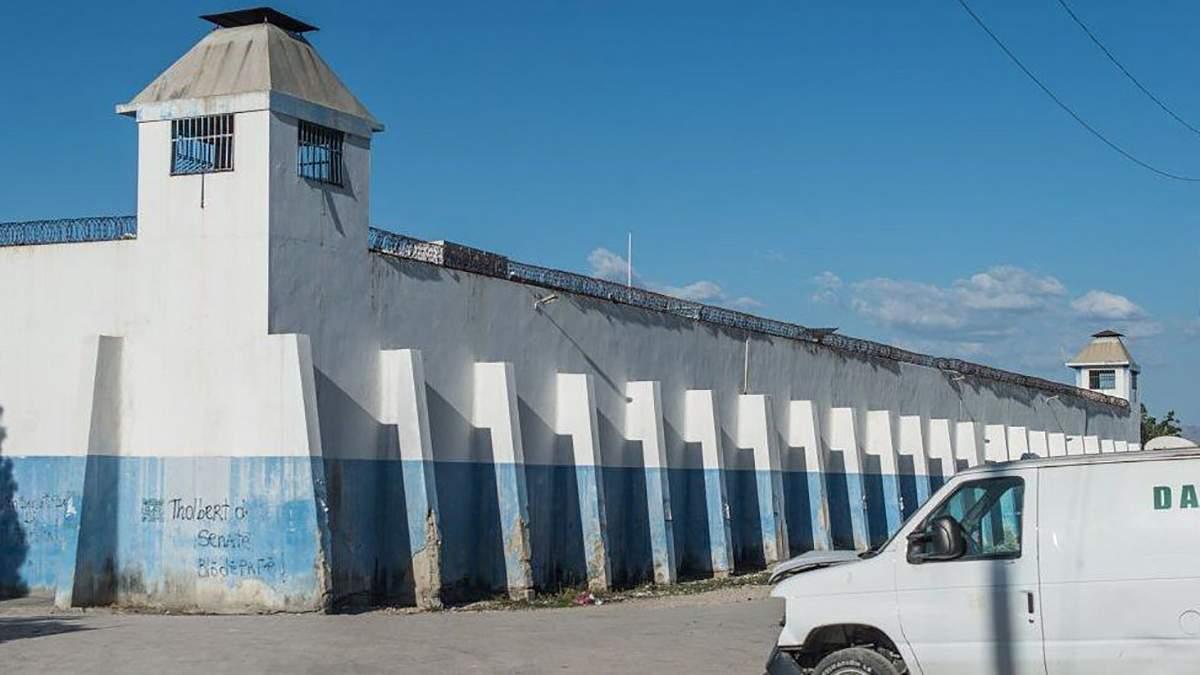 На Гаїті 25 лютого 2021 сталася масова втеча з в'язниці