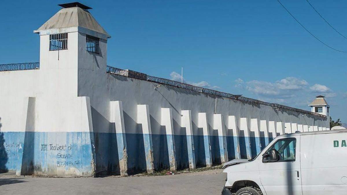 На Гаити 25 февраля 2021 произошел массовый побег из тюрьмы