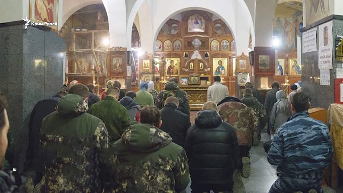 Москва розпочинала окупацію Криму під прикриттям церкви