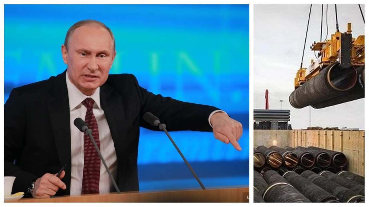 Мы финансируем тирана, – МИД Литвы о Северном потоке-2 и Путине