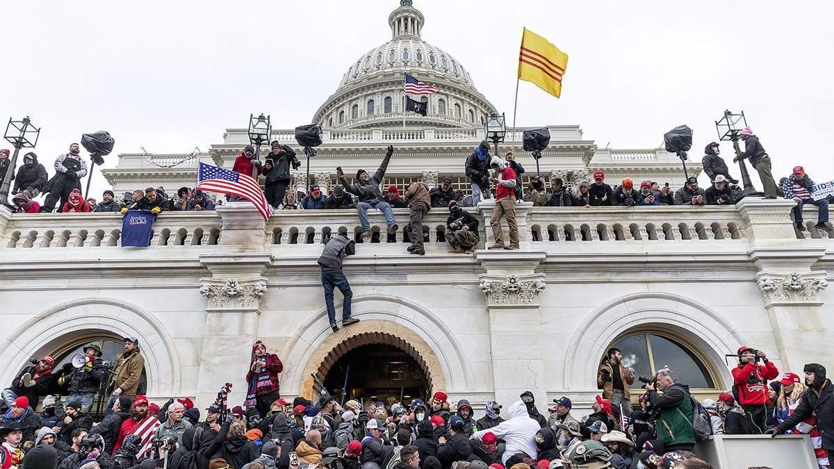 Більше 300 обвинувачень за захоплення Капітолію