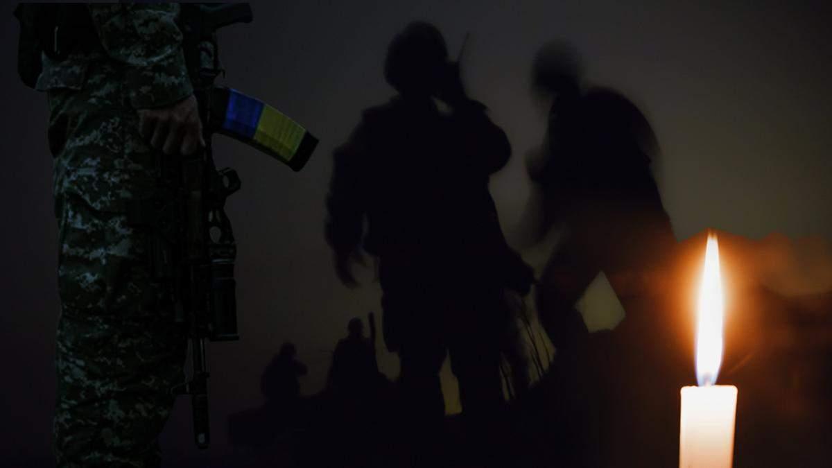 На Донбассе от рук боевиков 28 февраля 2021 погиб морпех Сергей Моисеенко