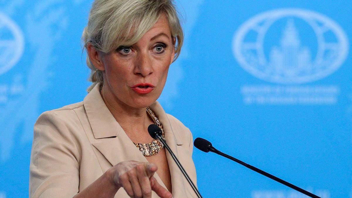 Нападение на консульство Украины в Петербурге: представитель МИД России Захарова ответила на протест Украины