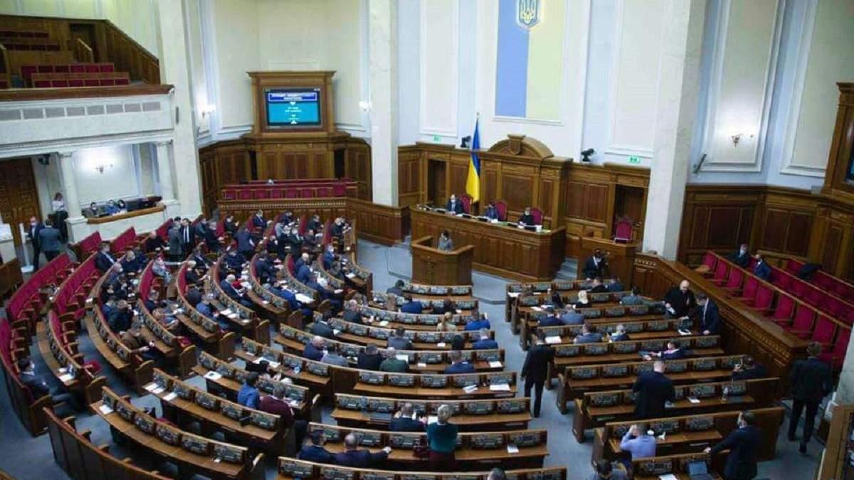 Какие законопроекты будут рассматривать в Раде с 1 по 5 марта