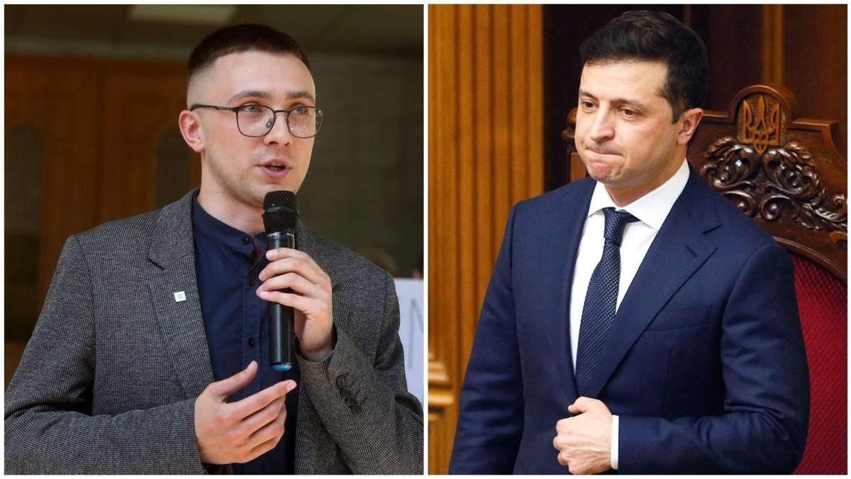Зеленский Порошенко - что показал приговор Стерненку и при чем здесь МВФ