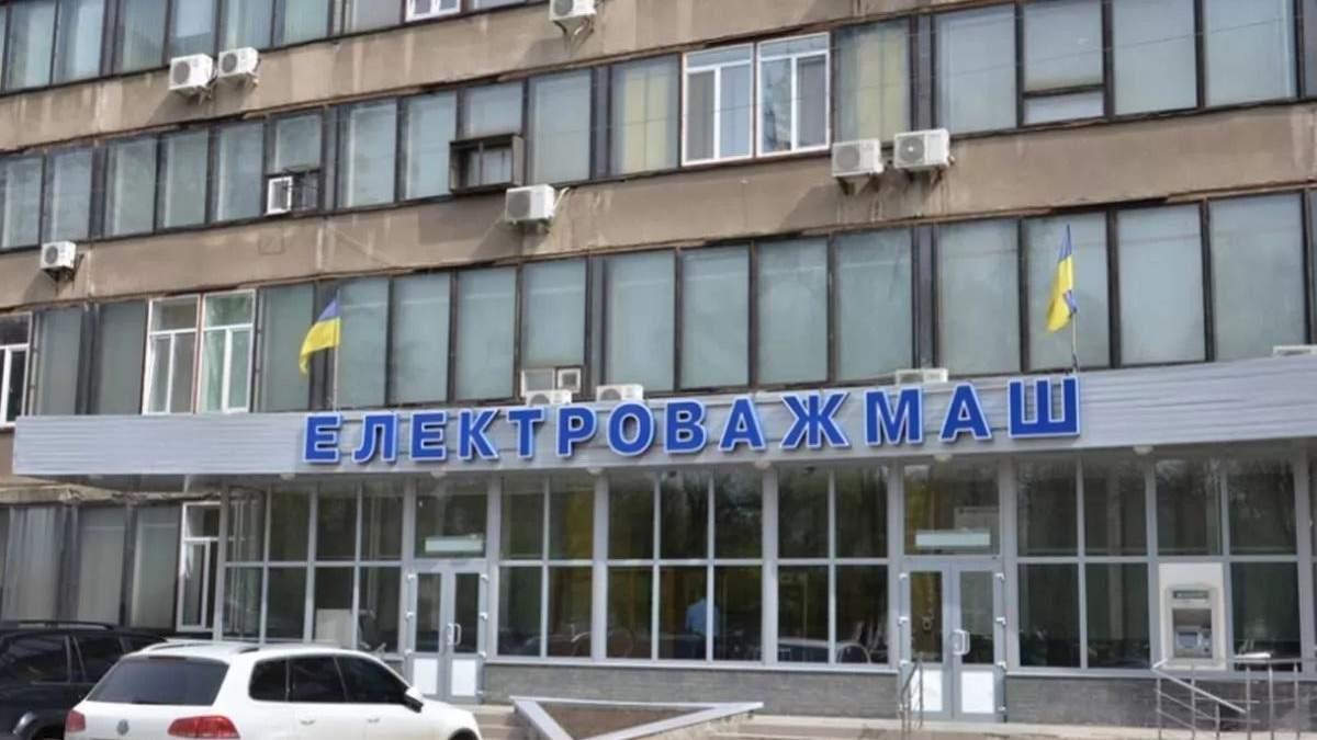 """ДП """"Електроважмаш"""""""
