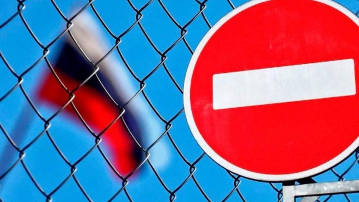 США ввели санкции против России из-за отравления Навального
