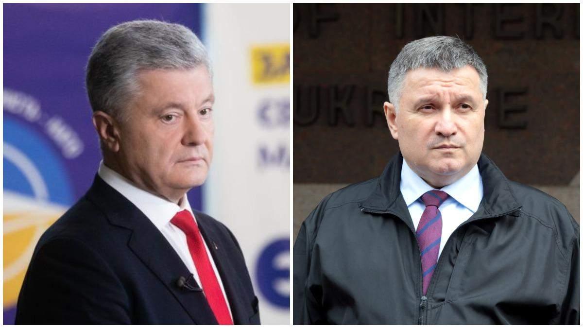 Аваков назвав брехнею слова Порошенка про санкції щодо Медведчука