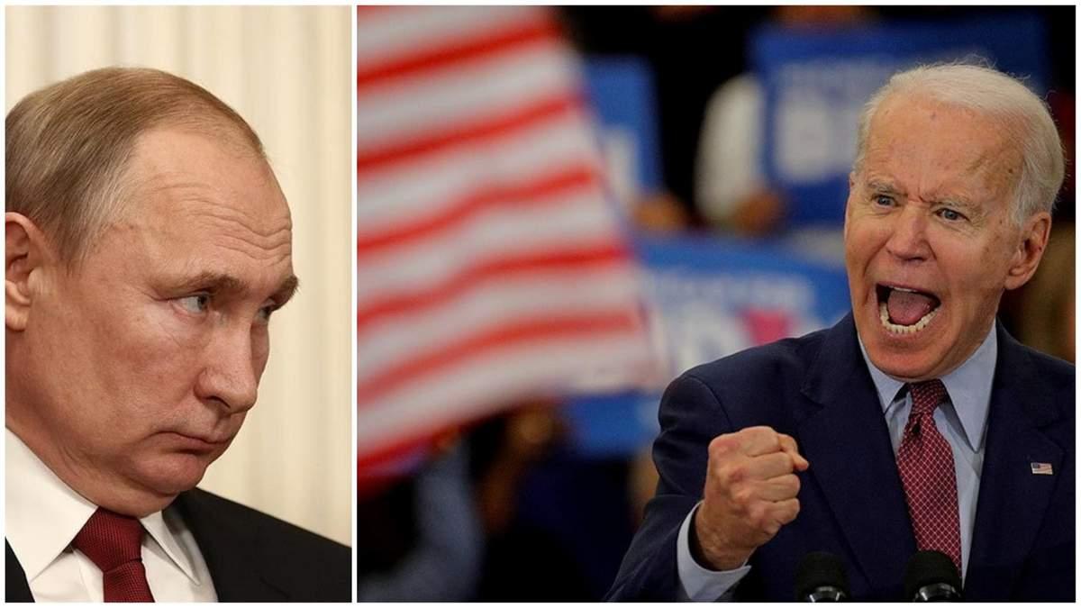 Перші санкції Байдена проти Росії й ФСБ: список організацій
