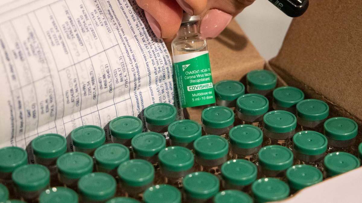 Вакцинація в Україні - що треба знати про Covishield - Новини