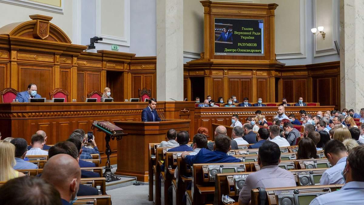 Плюнули в глаза украинцам и Европе: как депутаты расширяют полномочия коррумпированного ВСП