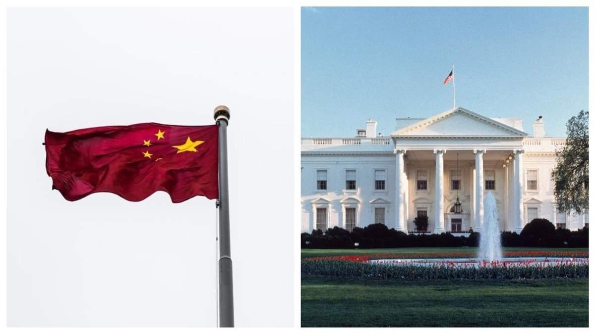 США назвали Китай единственным сильным конкурентом, - Блинкен