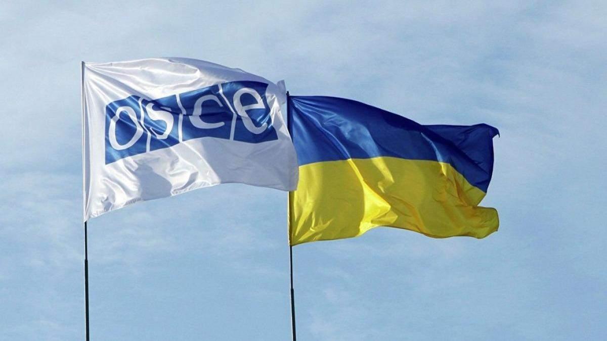 Україна й ОБСЄ обговорять участь так званих експертів з ОРДЛО в ТКГ