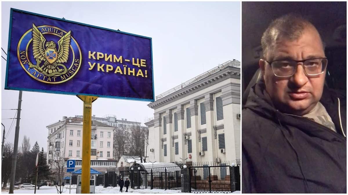 Российский пропагандист неожиданно пожалел, что Россия забрала Крым