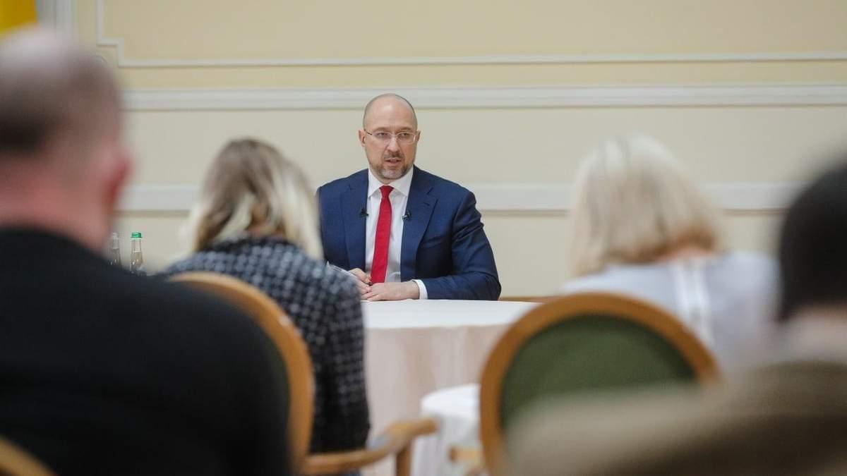 Шмыгаль отчитался о годе работы премьером: успехи и неудачи
