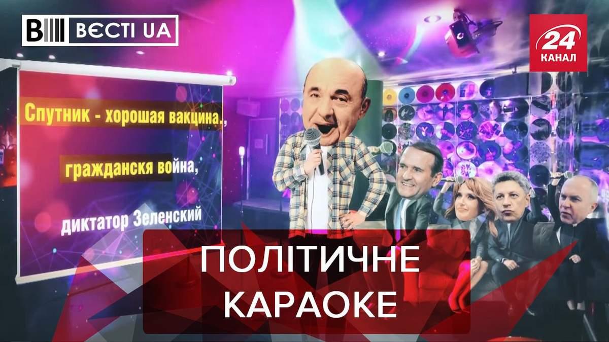 Вєсті.UA: Нові одіозні обіцянки від Шуфрича