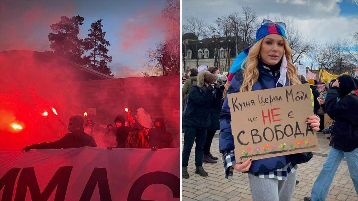 Новости Украины 8 марта 2021 – новости мира