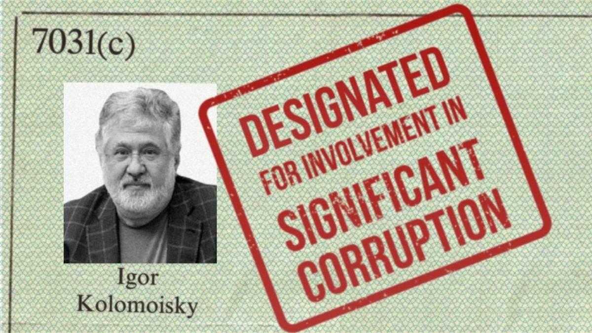Запретили въезд США ввели санкции против Коломойского и его семьи