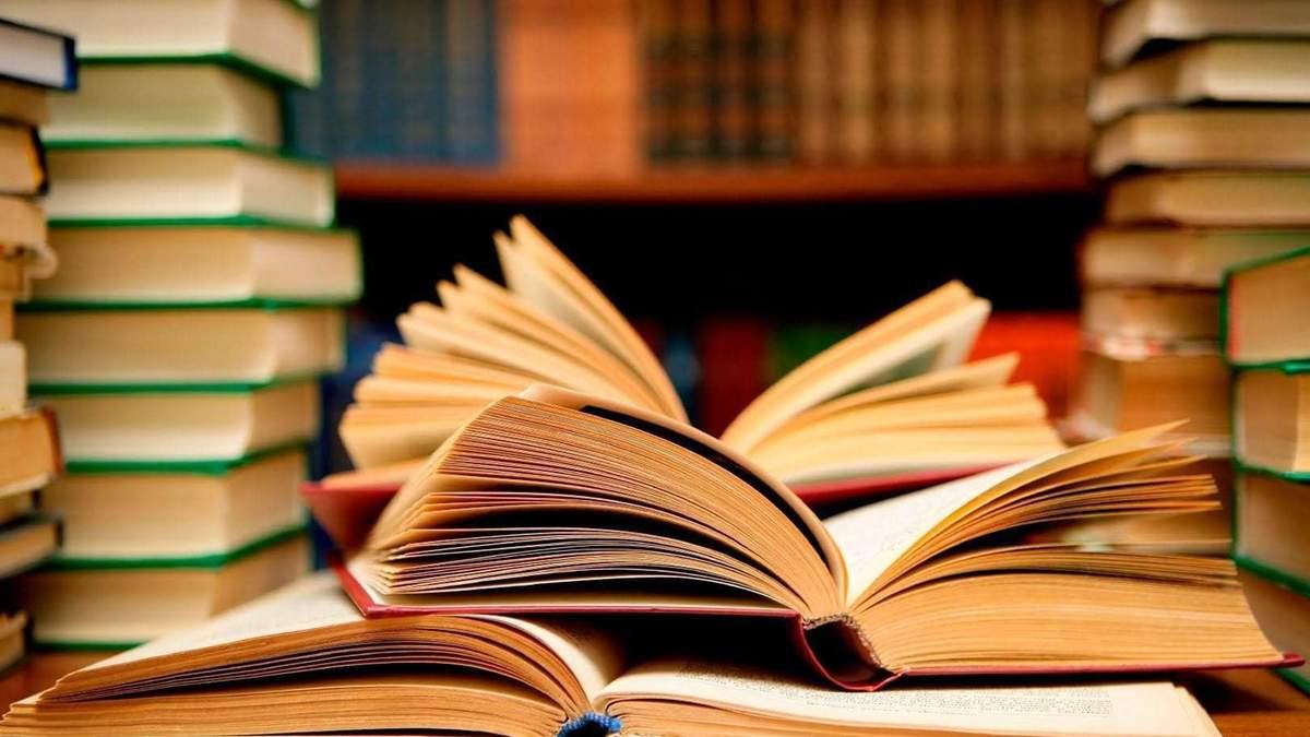 Не пожалеете: 5 книг, которые стоит прочитать