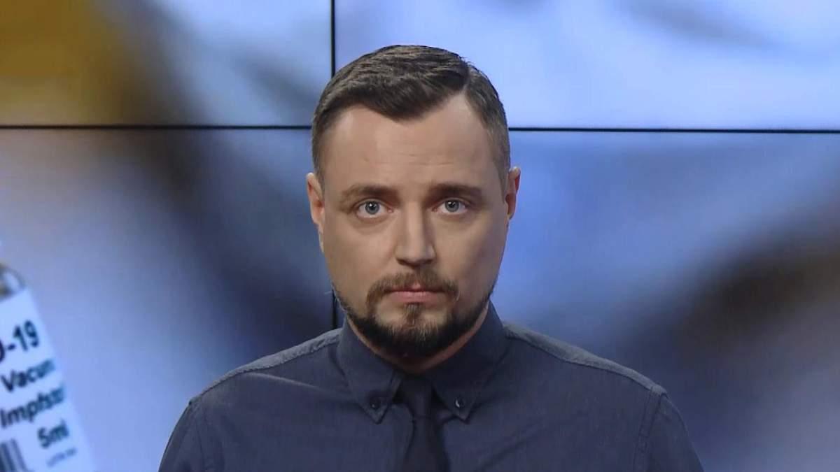 Pro новини: Як Росії вдалось захопити Крим. Вакцина для відомих людей