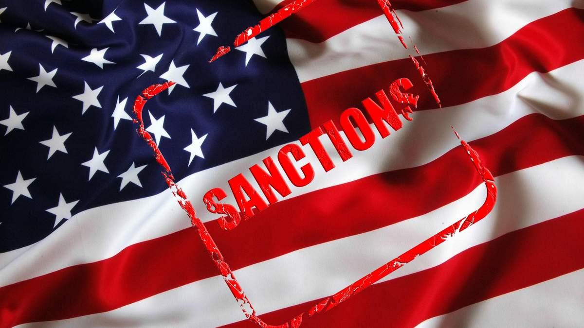 Не лише Коломойський: хто ще перебуває під аналогічними санкціями США