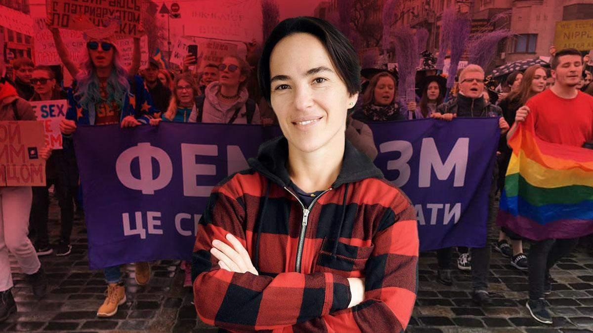 Олена Шевченко з 2011 року займається організацією Маршів жінок