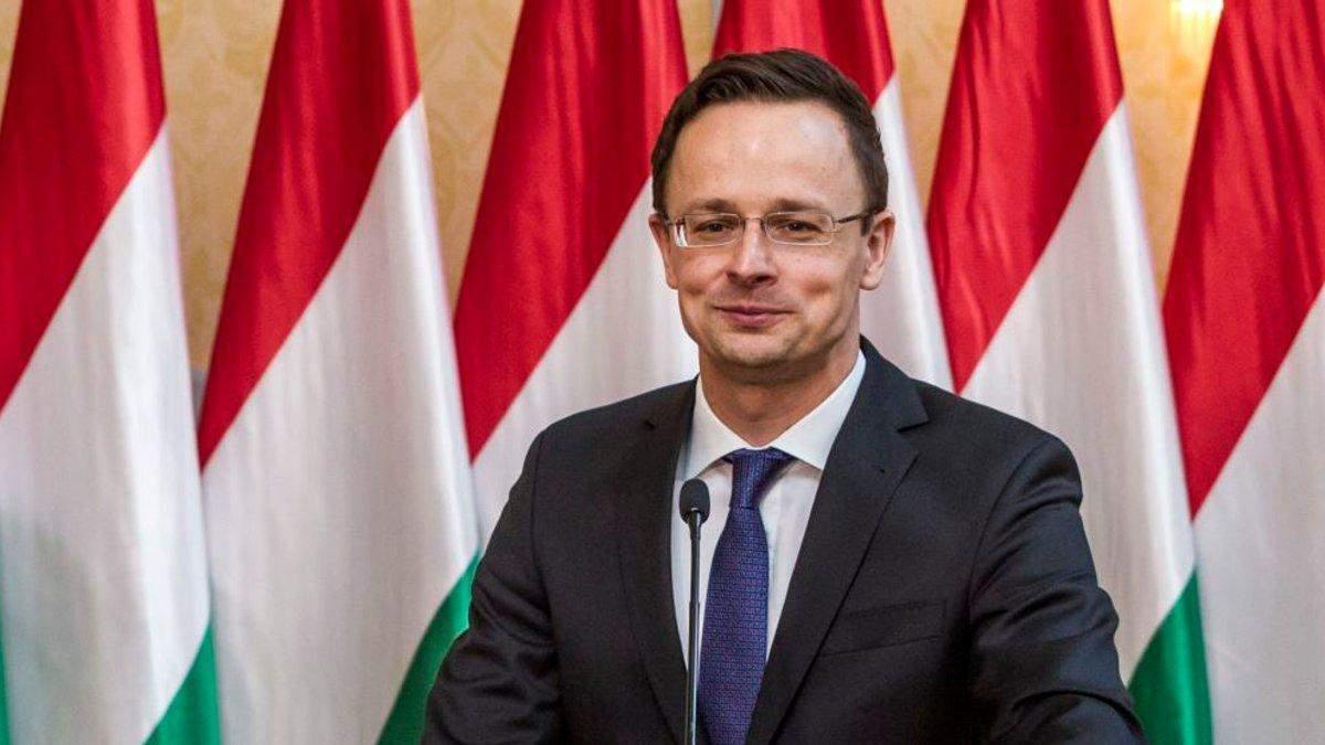 Між Угорщиною та Словаччиною спалахнув конфлікт через візит Сійярто
