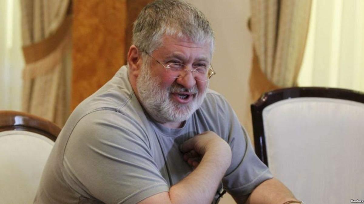 Санкции против Коломойского - сигнал Украине - американские СМИ