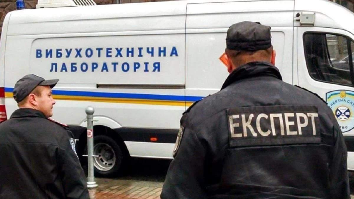 На Радистов в Деснянском районе Киева 7 марта 2021 прогремел взрыв: все детали