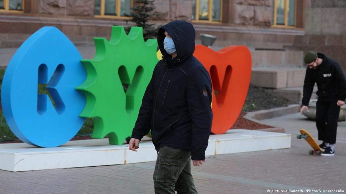 Киев – в оранжевой зоне карантина: на какой срок и на что это повлияет