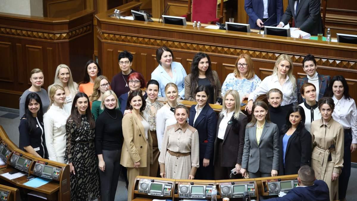 Зе! Женщины: в Слуге народа создают новое движение – новости