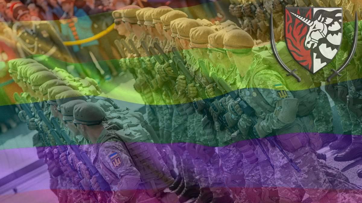 Мы не действуем против Украины: глава ЛГБТ-военных ответил на скандал с гейскими подразделениями в ВСУ