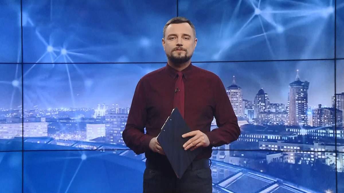 Pro новини: З'їзд суддів у Києві. Британський штам коронавірусу в Україні