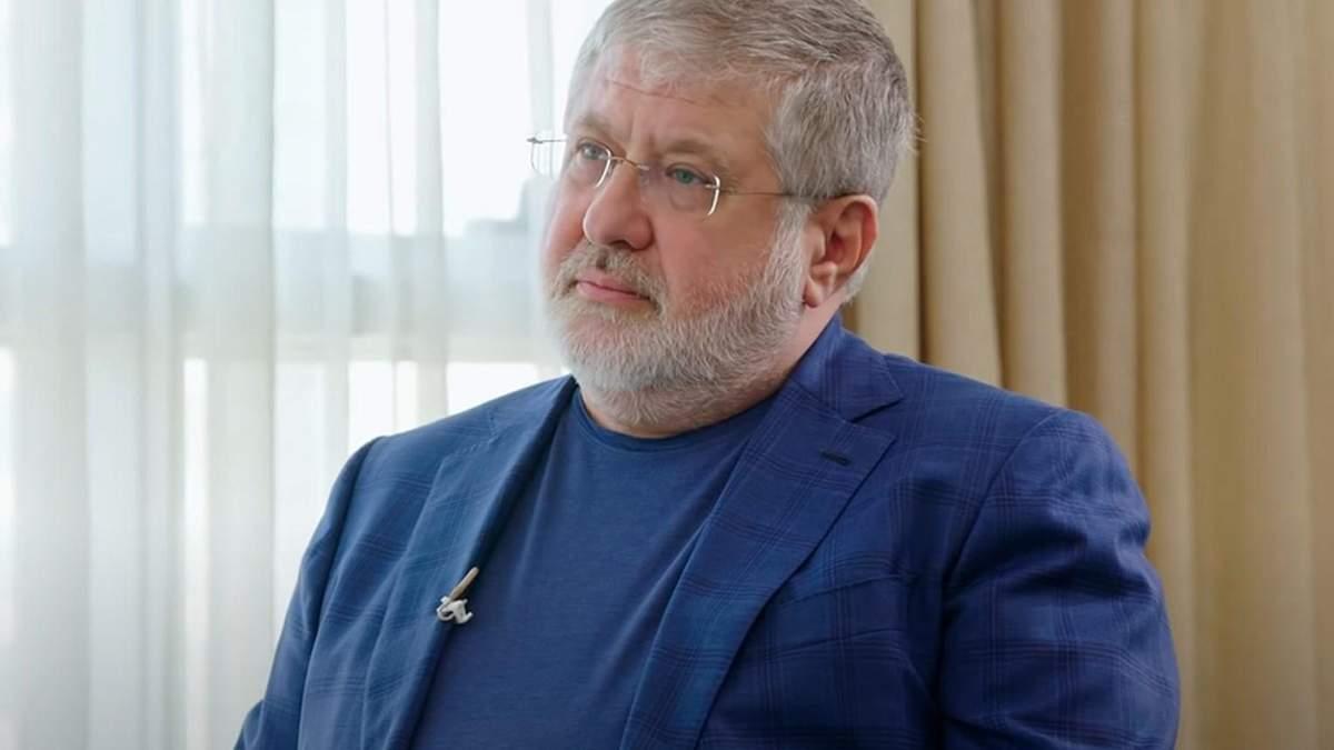 Санкции Коломойский: как повлияют на отношения Украины с США ▷ 24tv