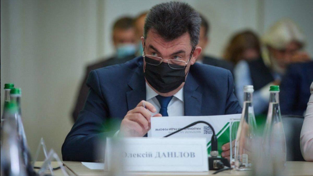 Наказание и оборона: заседание СНБО перенесли, - СМИ