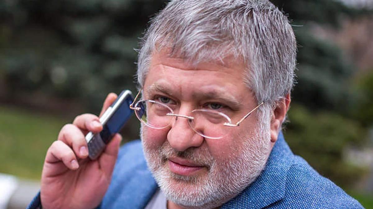 Против Коломойского ввели санкции в США