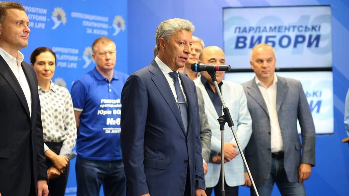 ОПЗЖ рятується, аби уникнути розколу: ставки на Марченко