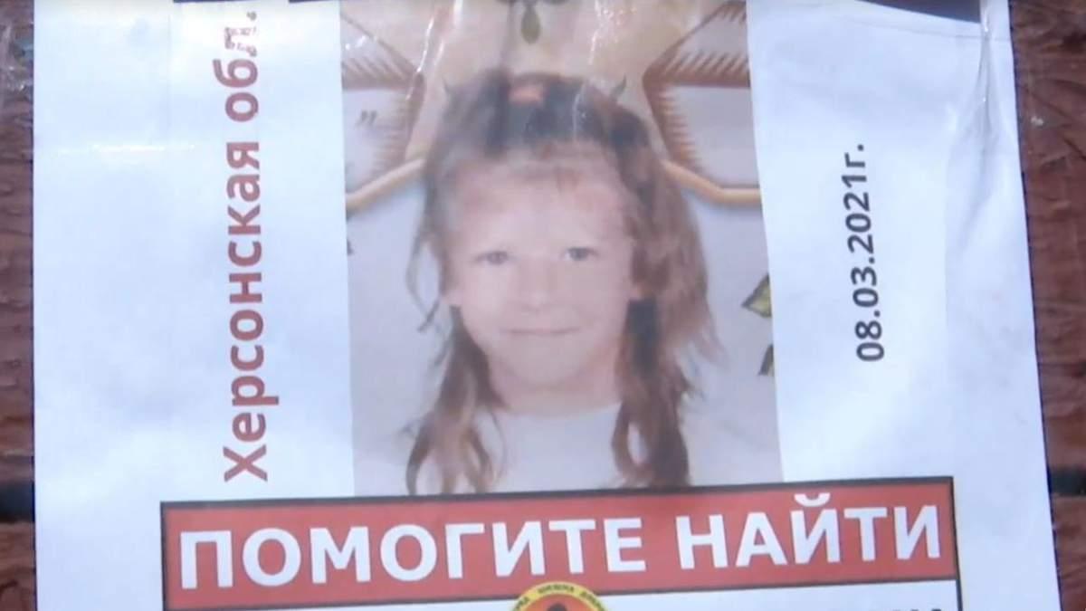 Зникнення Марії Борисової: родичів перевірять на детекторі брехні