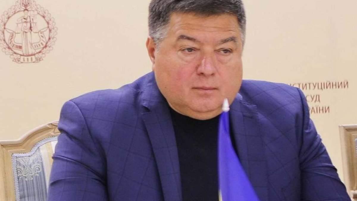 Проступок Тупицького: Конституційний Суд має розглянути 17 березня