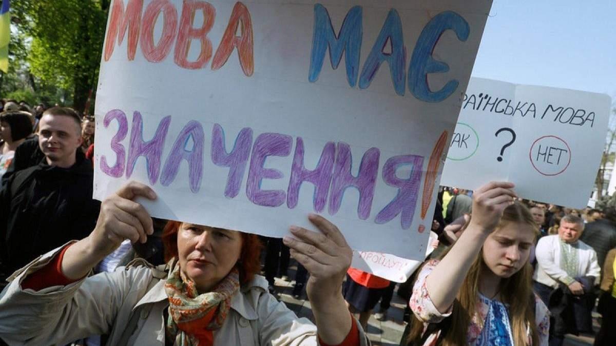 Англійська мова замість російської: чому це важливо для українців